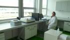 Laboratorij Odjela za biotehnologiju